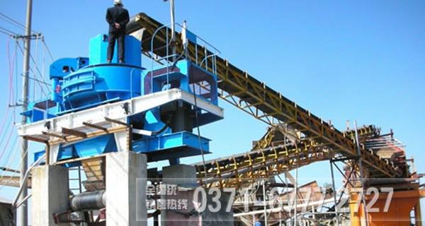 制砂生产线上的制砂设备